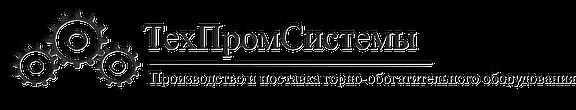 ТехПромСистемы